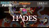 Single Player: Sarah plays Hades