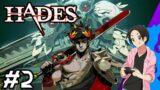 Zero Plays – Hades Run #2 | Take a Bow | Stream Archives