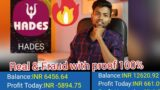 Hades app Real & Fraud 100% with proof,//Hades online earning,Big Scam, Best earning at home#jethag